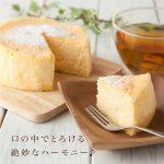 cheese-souffle