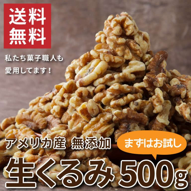kurumi500