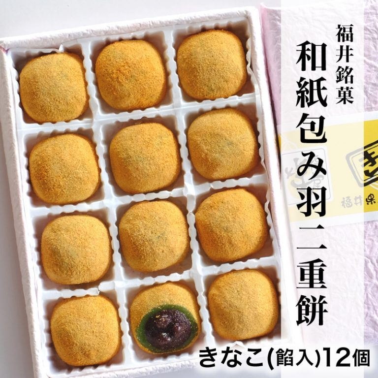 washikinakoan12