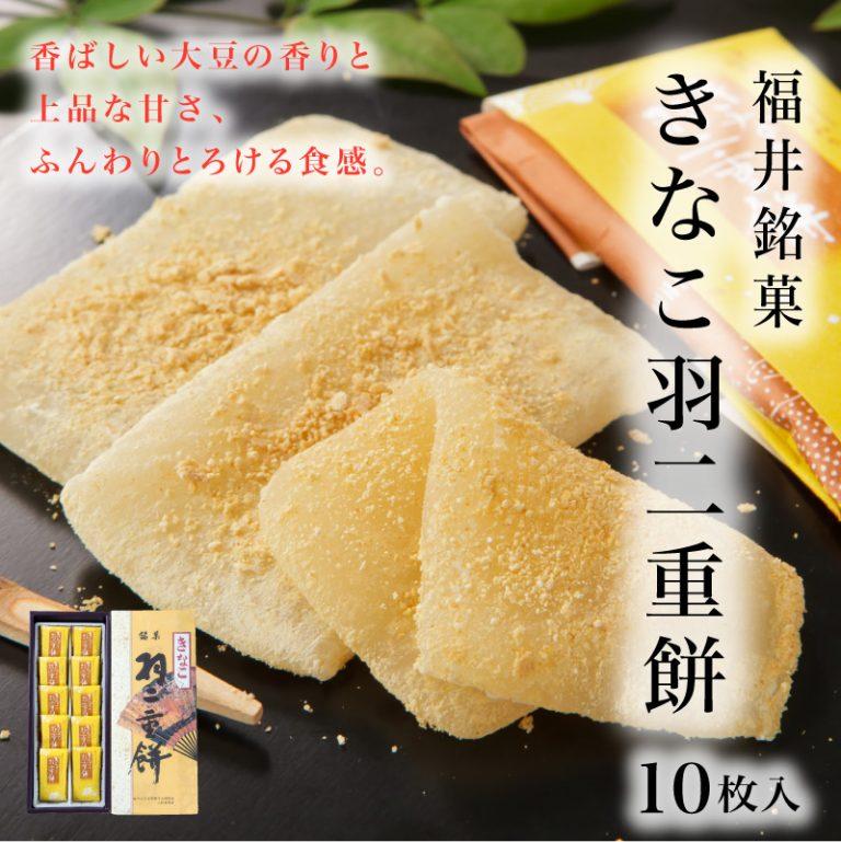 habukinako10