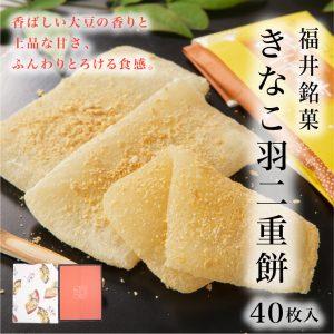 habukinako40