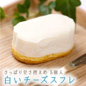 whitecheese