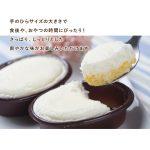 whitecheese5c
