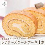 cheeseroll1