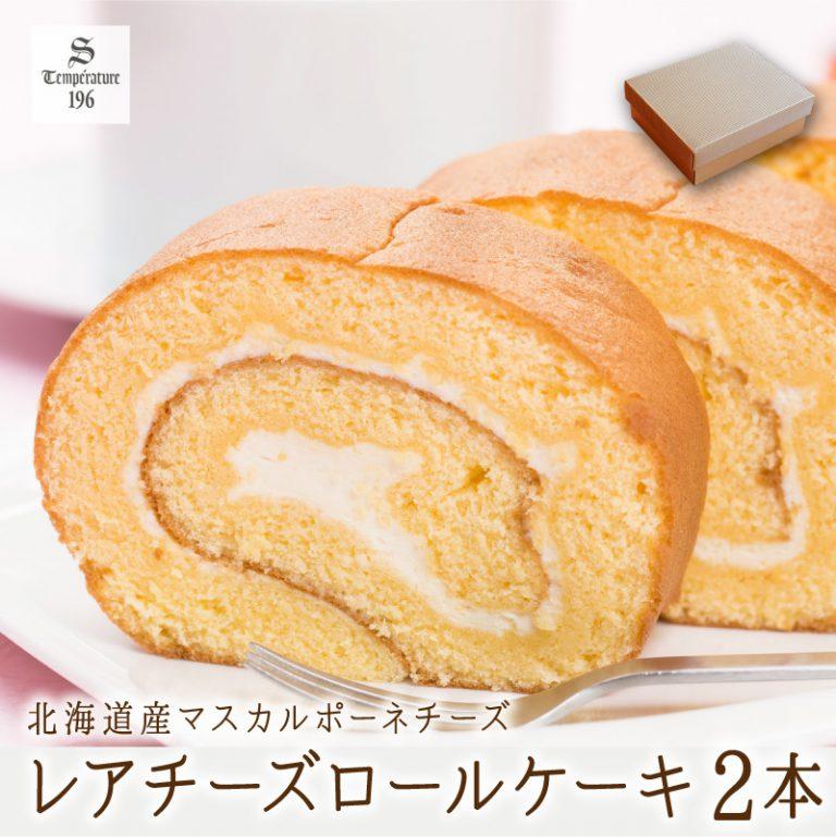 cheeseroll2
