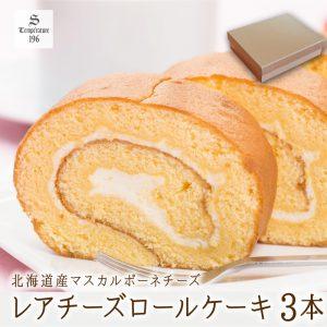 cheeseroll3