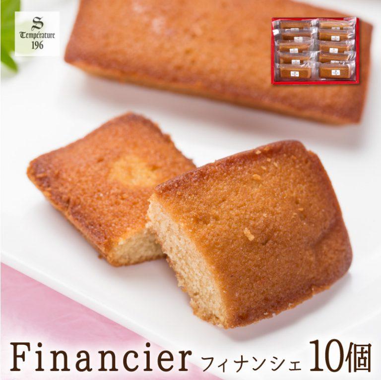 financier10