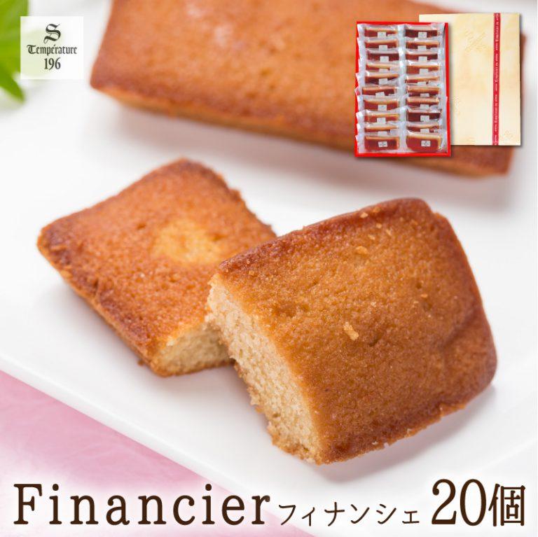 financier20