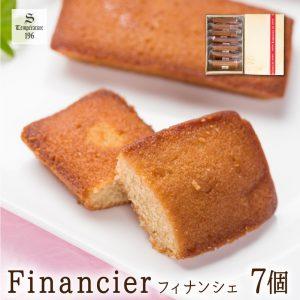 financier7