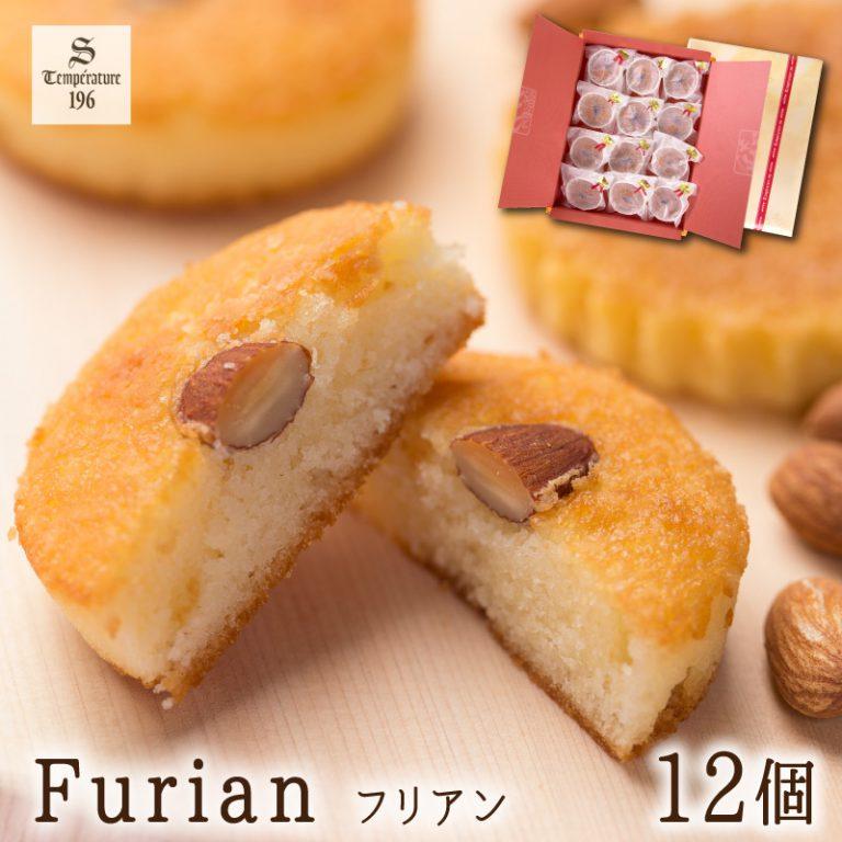 furian12