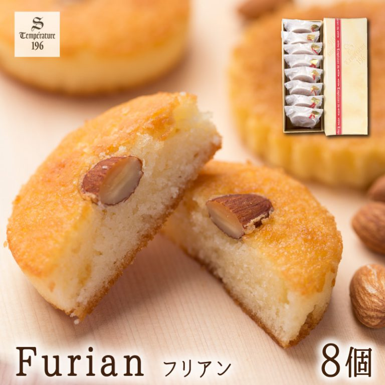 furian8