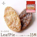 leafpaiset15