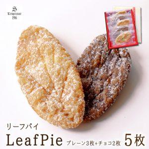 leafpaiset5