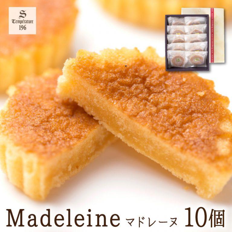 madeleine10