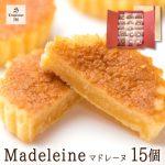 madeleine15