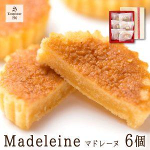 madeleine6