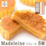 madeleine8