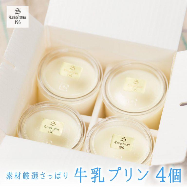puddingmilk4