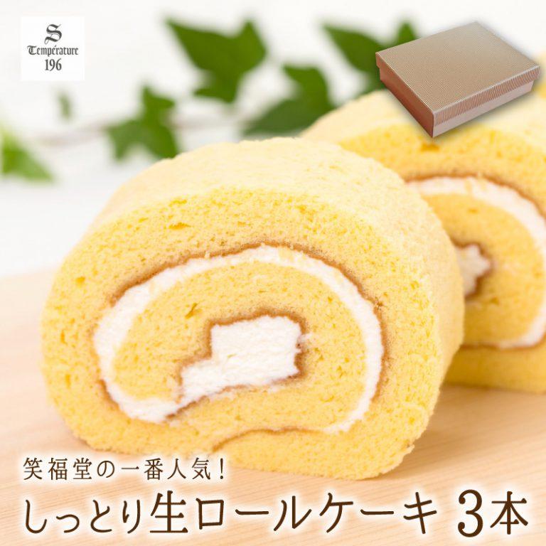 rollcake3